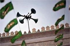 hindu muslim brotherhood protesting loudspeaker during ramzan