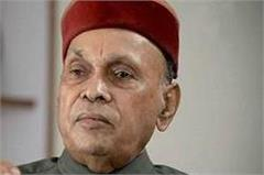 dhumal said party engram on the election so more than 30 winning seat