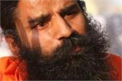 farmers were in good condition during the time of british  ramdev