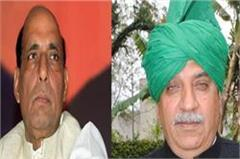 home minister rajnath statement condemns the inld leader