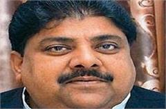ajay chautala parole application dismissed