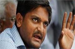 mandsaur hardik patel a politician going to meet farmers is in police custody