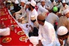 iftar party of rss muslims opened rosa with cow milk