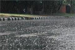 light rain showers curb impediment