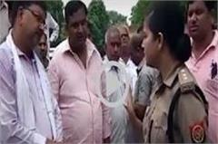 dissatisfaction of bjp worker  mistreatment of female co during checking
