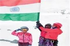 prolific sisters formed in mountaineering history