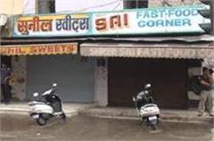 haryana impact on gst