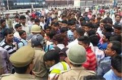 railway workers protest against beating flyover trains affected