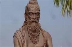 silence on patanjali  s birthplace