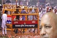 saharanpur violence yogi sarkar reported to home ministry