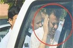 bribery scandal tilakraj to of 14 days judicial custody in sent