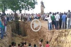 painful death of the bull from falling into deep well  such extracted out