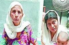 mother and wife sit on hunger strike