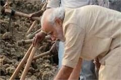 swachh bharat abhiyan became trouble for bastar people