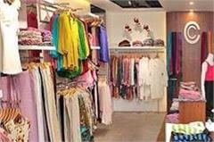 una this showroom to customers on shopping being given special discount