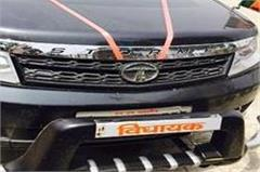 yogi the legislator of nephew that the reason sp soumya to car vigorou collision