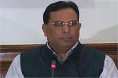 captain abhimanyu salary increase in universities
