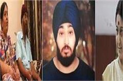 haryana yamunanagar sikh youth murder case