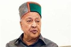 virbhadra claim congress on your own achieved will win