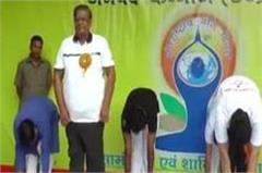 bjp legislator  who made khanapuri in the name of yoga  became a laughing stock