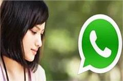 careful  whatsapp addiction these diseases giving to the youth