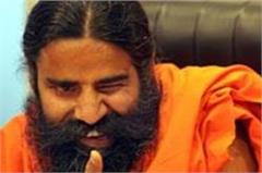 baba ramdev court decision on ramdev ramdev to be arrested