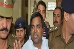 gayatri prajapati said serious allegations on the jail administration