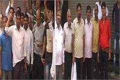 textile merchant on strike in protest of gst
