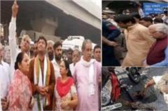 ashok tanwar in panipat