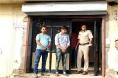 robbery of 29 lakhs from security personnel at the tip of knife