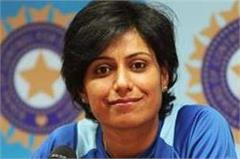 fir against cricketer anjum chopra s parents