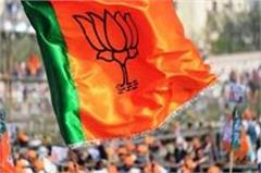 in kerala  bjp instructed to move away from the line of hindutva