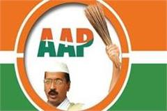 aap organized the kisan sangharsh committee