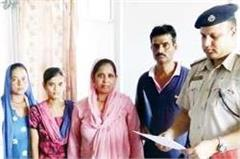ankush suicide case  family said not take action on other including sho