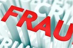 10 lakh rupees cheated from youths on name of sending abroad