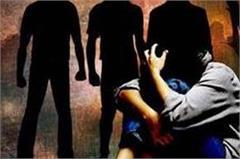 gangrape victim wife gets friends