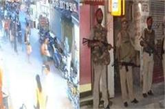 suspects seen in gur mandi stir in police