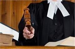 5 new judges will join soon in the high court