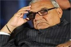 former chief minister hooda had misused his official position  ed