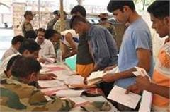 army recruitment rally will be a written test on july 30