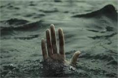 fisherman drowning in pong lake