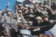 kargil vijay diwas himachal these 52 soldiers has was found martyr war