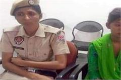 minor girl arrested