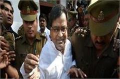 high court response up government on gayatri prajapati s interim bail