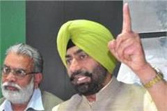 after becoming a leader of opposition khaira s appeal to people