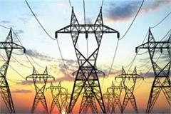 electricity will be expensive in punjab from 1st november