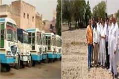 start the process of building new bus stand