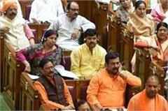 up assembly adjourned proceedings for session session