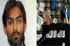 revealing saifullah s brother had placed a bomb in pm modi s rally