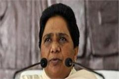mayawati sued for selling sugar mills in the chief minister s post